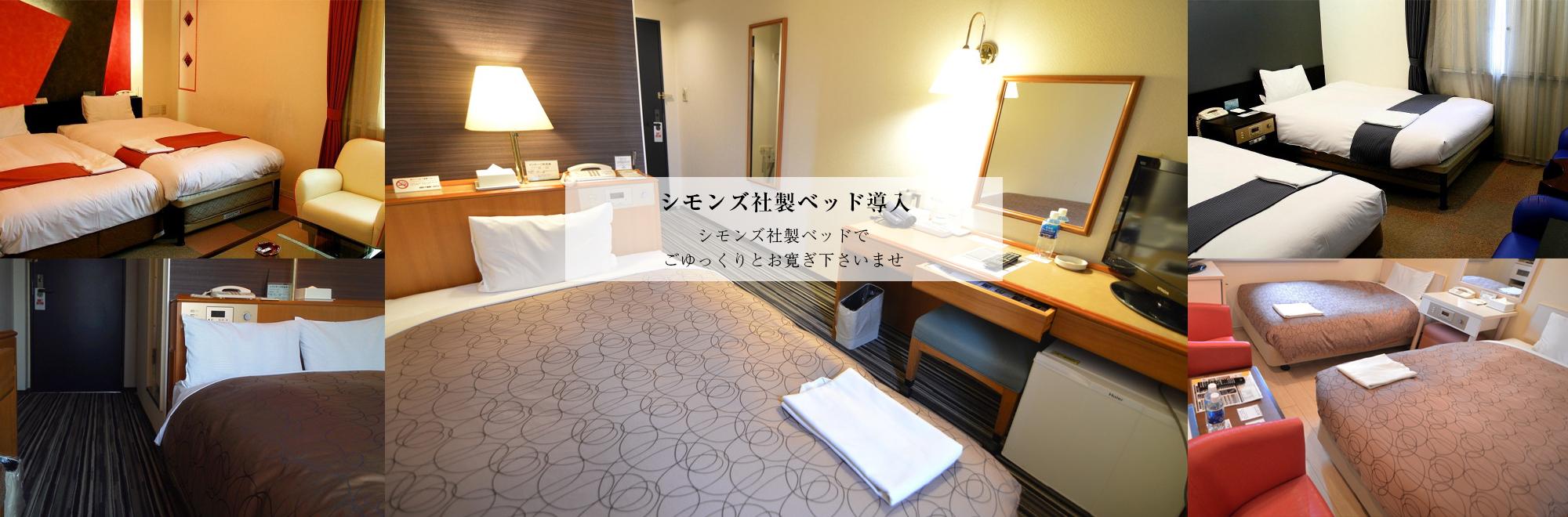 千歳第一ホテルは主要箇所へのアクセス良好。新千歳空港からタクシーで約10分、札幌までJRで約30分。JR千歳駅までは徒歩で6分の立地条件